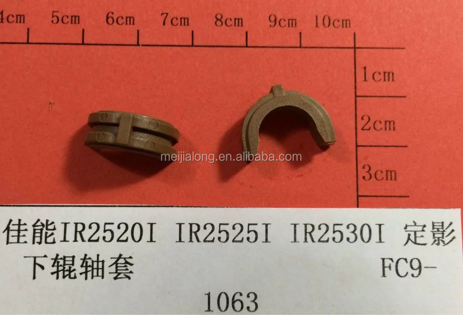 FC9-1063 for canon IR 2520 IR2525 IR2530 fuser pressure roller bushing