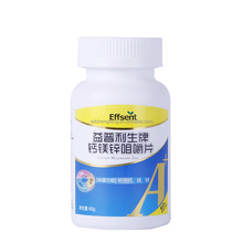Promote Development Supplement Calcium Magnesium Zinc Tablet OEM Private Label