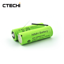 1.2V rechargeable NiMH high temperature battery 210AFHT 2100mAh with tabs