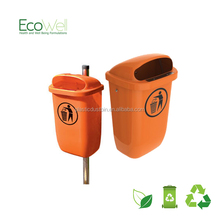 50l twin plastic dustbin with pole yellow and green