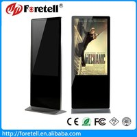 55 Inch interactive multimedia kiosk with touch screen and PC on sale