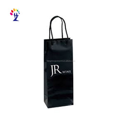 High quality brand printed stand up paper bag for wine packing