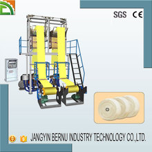 High output High speed Plastic PE film blowing machine