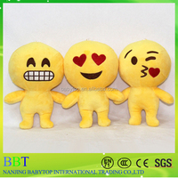 China supply custom made plush emoji toy educational doll