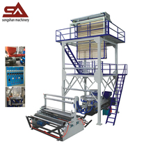 Manufacturer Rotary Die Double Winder Ldpe Plastic Agricultrual Film Blowing Machine
