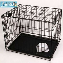 "rade Assurance 20"", 24"", 30"", 36"", 42"", 48"" Metal Pet Dog Crate For Sale Cheap"