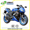 EEC EPA DOT Manufacture Supply 150cc Sport Racing Motorcycle For Sale China Motorcycles Wholesale BD150-20-V
