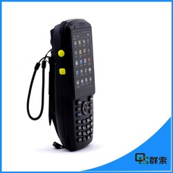 Handheld PDA3501 1D and 2D barcode smartphone android mobile with WIFI,Bluetooth,GPS,3G,GPRS,Camera (PDA3501)