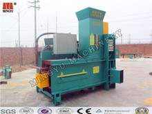 45kg 50kg 60kg 80kg 100kg bale small cube rice holl powder hydraulic power strapping packing machine for steel works
