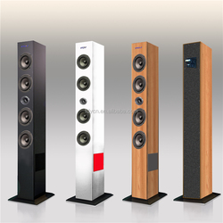 home theater pa speaker system