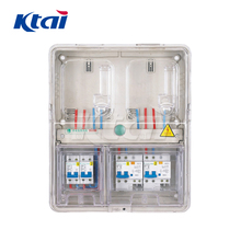 2018 hot sale manufacture customized outdoor ABS plastic electric meter box with hinges,lock and key