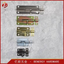 China Factory Flat Brass Tower Bolt Barrel Bolt