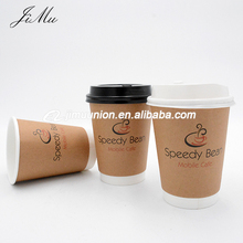8oz /12oz/16oz/22oz Double Wall Custom Logo Printed restaurant Kraft disposable paper coffee cup with Lid