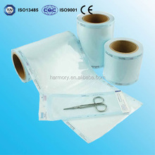 Medical Self-Sealing Sterilization Pouches And Reels
