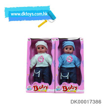 Lovely! 2 Styles Mix-Packed 16 Inches Doll Boy With Talking IC, Cotton Stuffed