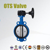 universal standard end wafer handle butterfly valve without pin