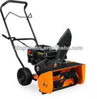 7.0HP Snow Cleaning Machine Remover /Snow Remover Machine/Snow Cleaning Remover