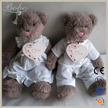 Plush Toy brown Soft Teddy Bear For Baby Shanghai Toys