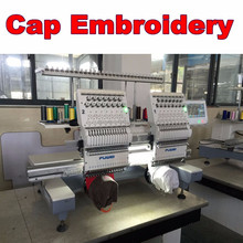 Cap and T-shirt embroidery used tajima embroidery machine 2 heads for high speed cap tshirt embroidery
