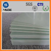Hot Sales Fiberglass Sheet Electrical Insulation