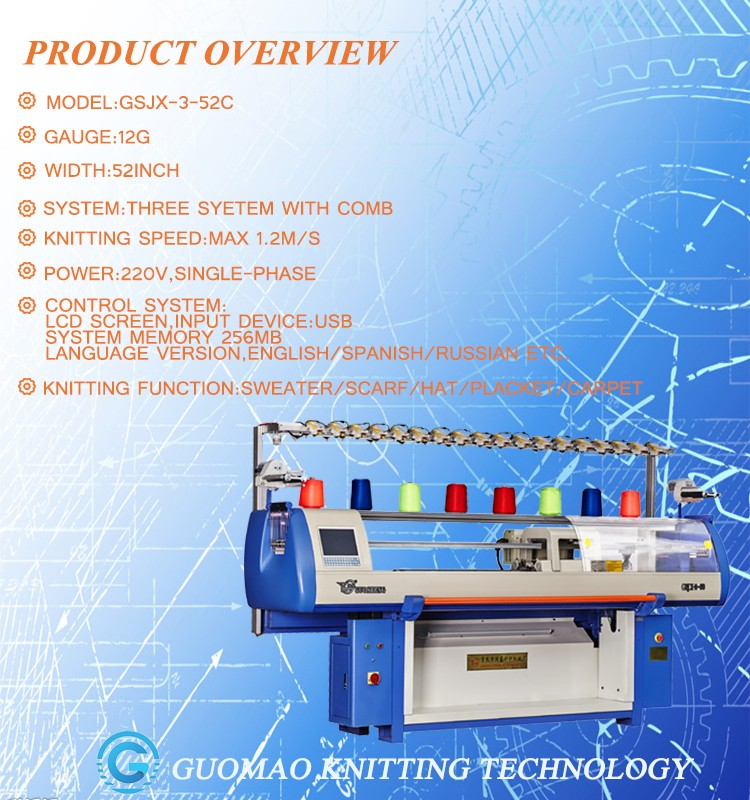 high speed knitting machine,computerized jacquard sweater flat knitting machine