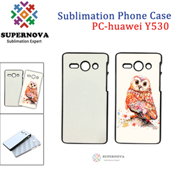Custom Blank Phone Cover, 2D Sublimation Mobile Case for Huawei Y530