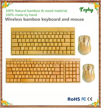 Latest Computer Bamboo Wooden PC Wireless Keyboard and Mouse - Compact Version