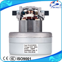 AC Single Phase 100V ~ 240V 1200W Vacuum Cleaner Motor (ML-ES1)