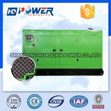 15 kw small home use silent diesel generator