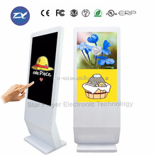OEM high quality Star Player 50 inch lcd monitor lift kiosk touch screen ad display