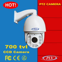 top 10 cctv camera factory china 700tvl analog ptz infrared 30x optical zoom cctv camera specifications