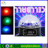 Sound Effect Disco DJ Light Party Rotating Ball 6*3W RGB LED Color Mirror Ball