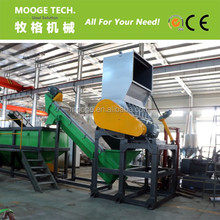 Woven bags/plastic bags/pe pp film crusher machine for plastic recycling line