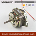 Low cost washing machine motor products imported from China