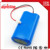rechargeable 7.4v 5.2ah 18650 Li-ion battery pack for medical equipment