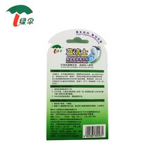 toilet cleaner tablets Urinal Deodorizer Block chemicals products