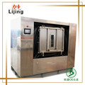 Hospital bedsheets barrier Washer Extractor equipment for laundry