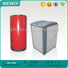 Pretty 7KW DC Inverter Ground Source Water To Water Floor Heating Heat Pump Split type With Electrical Heater,CE Rohs EN14511