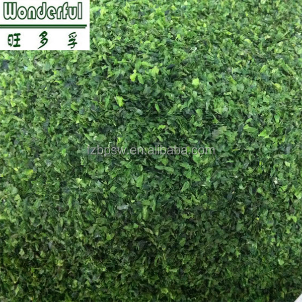 Dried Green Nori Seaweed Powder/Flakes for Snacks/Food Sesoning/Coloring