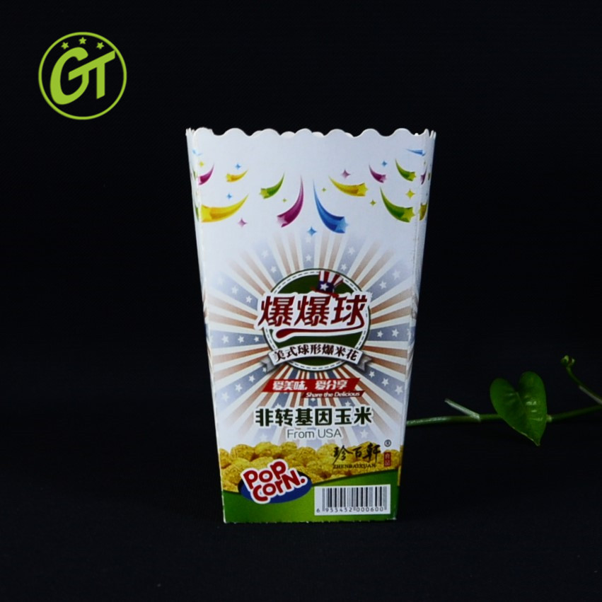2016 Paper Material Custom Printed Disposable Foldable Easy to take disposable packing fast food paper box