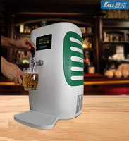China beer kegerator