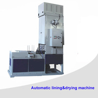Tin Can Cap Cover Lid Making Production Line Automatic lid making machine for tin can