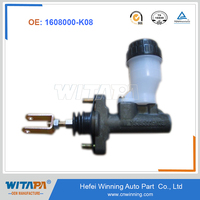 OEM Great Wall Auto Parts Clutch Master Cylinder 1608000-K08 With Genuine&Original Quality From Manufacture In TS16949/ISO9001