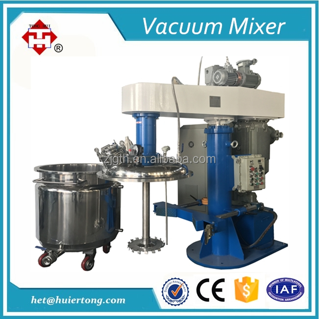 GFJZ 500L paint coating resin vacuum mixer Vacuum dissolver