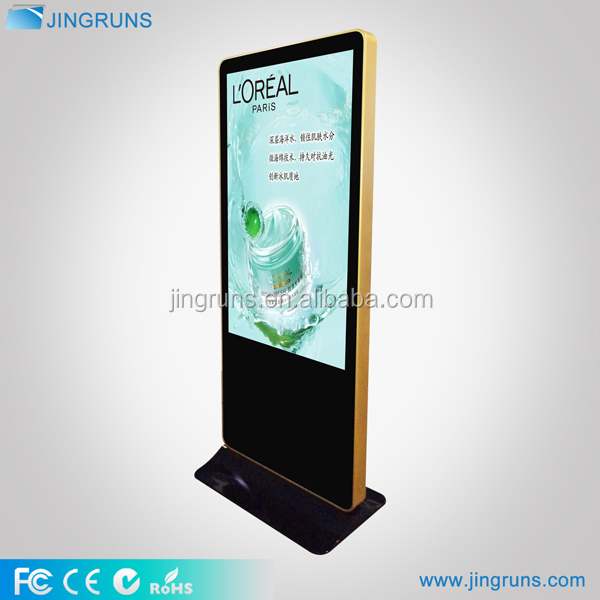 Standing touch screen karaoke machine kiosk
