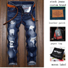 /product-detail/stock-men-jeans-factory-with-oem-brand-jeans-male-hole-tide-male-straight-denim-jeans-do-the-old-personality-original-men-60690401002.html