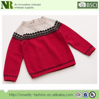 Classic red fairisle pattern children's knitted sweater patterns