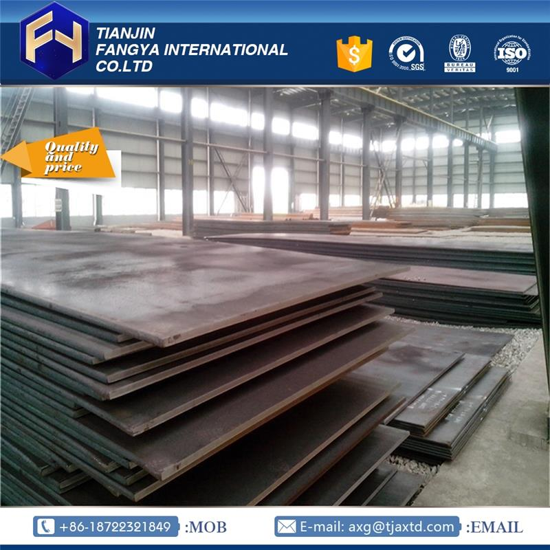manufacturers in china ss400 plate material price!s355 jr steel plate