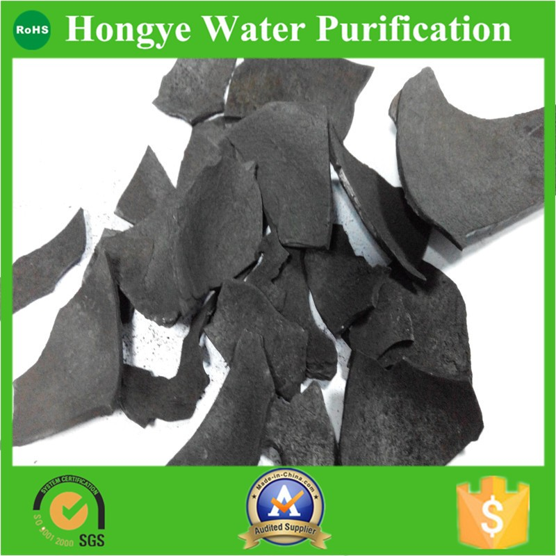 Coconut activated carbon bulk 4-8 mesh for high grade air filter