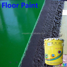 Concrete floor Epoxy acrylic rubber floor paint for warehouse floor